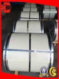 직류 전기를 통한 Steel Coil Coated Aluminum Foil 및 Heat Insulation를 위한 Nano Film