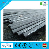 中国の熱い販売API 5L Q235 LSAWの鋼鉄管