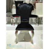 椅子(HW-9180C)を食事する高い背部黒いファブリック金属のホテル