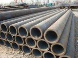최상 공장 가격 중국 제조자 API ASTM 이음새가 없는 강관