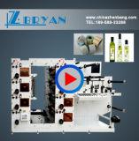Machine d'impression de Flexography de logo d'étiquette (ZBRY)