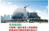 Taller de la estructura de acero/proyecto de edificio de acero de la construcción
