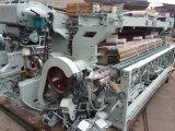 Hyr736-300t alta velocidad Rapier Loom