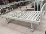 (A-126) Movable Flat Hospital Bed mit Edelstahl Bed Head