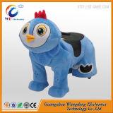 モールのためのWangdongのブランドの元気な電池の動物の乗車