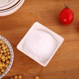 重炭酸ナトリウムの白い粉の食品等級