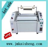 ペーパー、カバーを広告する印刷が付いている400mmの薄板になる機械