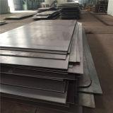 Основной лист Q235 Ss400 A36 горячекатаный стальной/горячекатаная стальная плита/слабая стальная плита