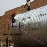 Q235物質的な金属の波形の管の排水渠