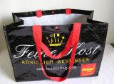 再使用可能なPP Woven Shopping Bag (hbwo-39)