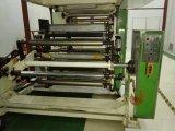 Utilizado de la capa seca de la película del PE BOPP y de la máquina que lamina