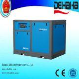 máquina variable del compresor de aire de la frecuencia de la corriente ALTERNA de 8bar 75HP 335.5cfm