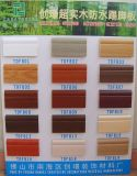 Wood Coated Plastic PVC Skirting BoardのFlooring Accessoriesの内部のDecoration Materials