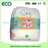 Pouponの快適な非常に吸収の布はベールの使い捨て可能な赤ん坊のおむつを好む