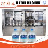 専門デザイナー5Lプラスチックによってびん詰めにされる水びん詰めにする機械
