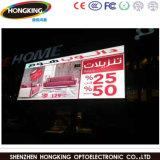 Alto schermo di visualizzazione esterno del LED Mbi5124 di definizione P8-4s