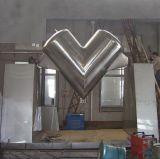V-Type mélangeur efficace