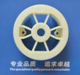 Продукт точности пластичный для частей мотоцикла