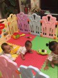 게임 담 (HBS17075A)를 가진 2017 최신 판매 실내 플라스틱 아기 Playyard