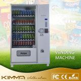 Máquina de Vending do charuto com o leitor de cartão do crédito