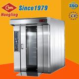 Horno del estante de equipo de la panadería de Hongling con la reputación confiable