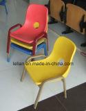 Bunter stapelnder Schulkind-und Kind-Plastikstuhl (LL-0018A)