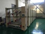 Automatische Bildschirm-Beschichtung-Maschine, Selbstemulsion-Auftragmaschine