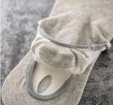 簡単な綿のすべり止めのNon-Slipperyグリップのつま先のソックス