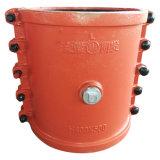 관 수선 죔쇠 H400X500 의 관 연결, 관 수선 연결, 무쇠 관과 연성이 있는 철 관, 누출 관 빠른 수선 주황색 색깔을%s 수선 관 죔쇠
