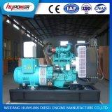 30kw Cummins Engine Generator-Set als Reserveleistung