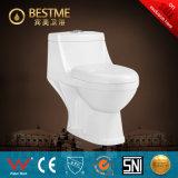 Siège de toilette classique Foshan Small Size