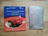 ペットベーキング袋の調理