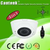 PTZ 4X optisches Summen-Selbstfokus-Objektiv 5 in 1 Kamera