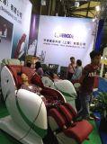 Présidence de massage d'utilisation de maison de SL-Piste de densité nulle