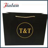 ブランク安い卸売の白いロゴによって印刷されるカスタム紙袋