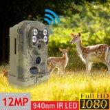 12MP 720p con la macchina fotografica invisibile di caccia di sistema di gestione dei materiali dello smtp GPRS GSM di sostegno di 940nm IR