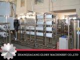 역삼투 물처리 공장