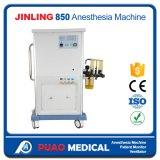 ベストセラーJinling-850麻酔機械