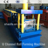 Roulis de Purlin d'U formant la machine (AF-U80)