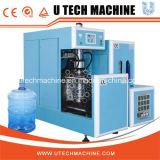 5 Gallonen-halbautomatische Haustier-Flaschen-Blasformen-Maschine