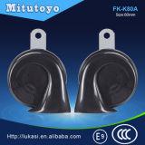 altoparlante elettrico sano forte del corno di automobile della lumaca dell'universale 12V dell'ABS di 80mm