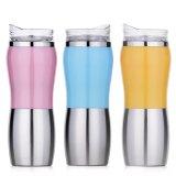 doppel-wandige Mehrfarbenkaffeetasse des Edelstahl-450ml (SH-SC63)