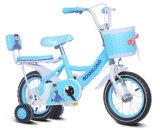 """普及した12人の"""" /16台の""""子供の自転車の子供のバイクのLCバイク058"""