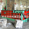 Hydraulische Automatische Pers voor Koper