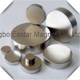 N38ネオジム亜鉛またはニッケルまたはエポキシのめっきの大きいディスク磁石