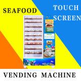 おいしいシーフードおよび生鮮食品の自動販売機
