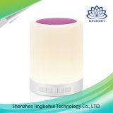 タッチセンサー軽いランプのLEDライトが付いている携帯用小型無線Bluetoothのスピーカー