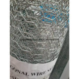 ビニールの低炭素鋼鉄が付いている上塗を施してある家禽の網