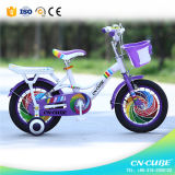 20 Inch 8-12 Years Old Student Bicycle