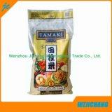 sac du riz 20kg tissé par pp